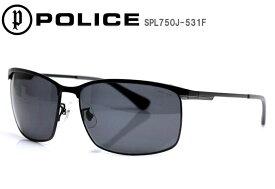 POLICE ポリス サングラス eyewear ハーフリム ジャパンモデル UVカット BLACKBIRD SPL750J-531F プレゼント 喜ばれる 大人 かっこいい 芸能人 おしゃれ アイウェア 眼鏡 グラサン 大人 フィット 日本人向け シャープ 最新モデル