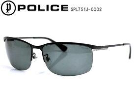 POLICE ポリス サングラス eyewear ハーフリム ジャパンモデル UVカット BLACKBIRD SPL751J-0Q02 プレゼント 喜ばれる 大人 かっこいい 芸能人 おしゃれ アイウェア 眼鏡 グラサン 大人 フィット 日本人向け シャープ 最新モデル