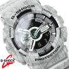 If G-SHOCK watch men CASIO Casio slash pattern series GA-110SL-8A G ショックアナデジジーショック GSHOCK big case gray digital-analogue clock is deep-discount, move Kei arm, and is; tokei udedokei watch watch