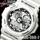 G-SHOCK カシオ 腕時計 CASIO Gショック アナデジ デジアナ 白 ホワイト GA-300-7 メンズ ウォッチ メンズ 腕時計 う…