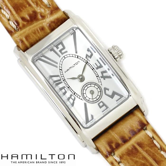 【送料無料】ハミルトン アードモア 腕時計 HAMILTON 時計 レディース H11211553 Ardmore 革ベルト ブランド レザー 本革 人気 ブラウン シルバー 激安 セール プレゼント