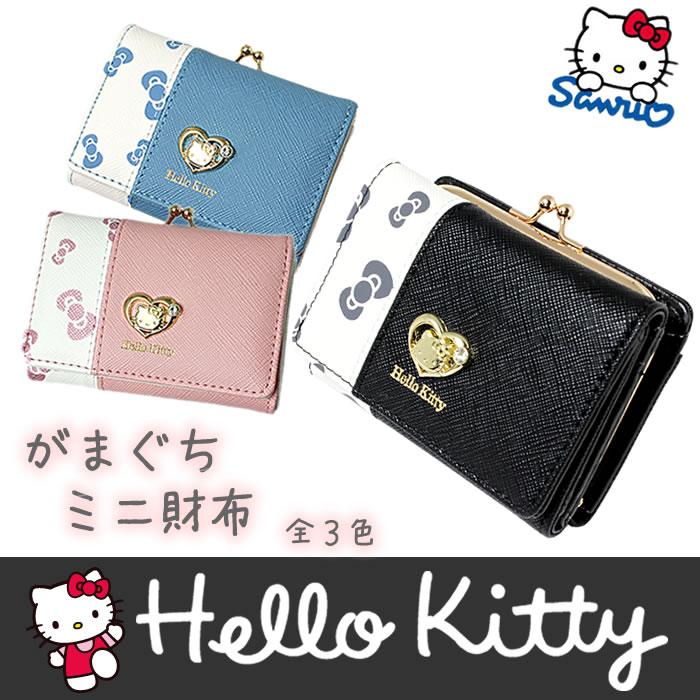 ハローキティ がま口 三つ折り 口金 ミニ財布 Hello Kitty HK48-2 全3色 リボン柄 ハートチャーム サンリオ SANRIO かわいい おしゃれ シック 人気 プレゼント ギフト