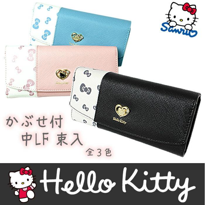 ハローキティ かぶせ付中LF束入れ かぶせ折り長財布 Hello Kitty HK48-8 全3色 リボン柄 ハートチャーム サンリオ SANRIO かわいい おしゃれ シック 人気 プレゼント ギフト