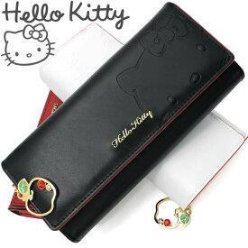 ハローキティ 長財布 レザー かぶせ折り財布 サンリオ Hello Kitty HKC2-8 財布 SANRIO さいふ キティ チャーム りんご かわいい 大容量 折財布 HelloKitty 人気 プレゼント ギフト 激安 特価【SANRIO/サンリオ】【Hello Kitty】
