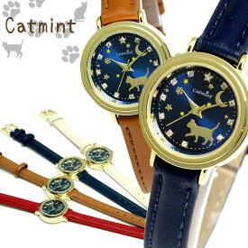 d008f9898c 腕時計 レディース 子供 キッズ ネコ catmint キャットミント ネコ柄 月 星 C07217A キュート CAT SNS