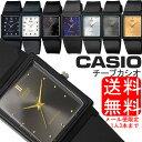 【送料無料】【ゆうパケット便】【お1人様3本限り】チプカシ 腕時計 アナログ CASIO カシオ チープカシオ ウレタンベ…