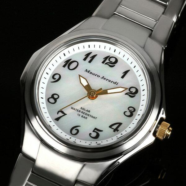 レディース腕時計 マウロジェラルディ ウォッチ ソーラー 女性用 防水 電池交換不要 大人 エレガント 腕時計 高級感 ラッピング無料 セクシー かわいい モテ おしゃれ 【腕時計】【ウォッチ】とけい ランキング 激安 おしゃれ お買得