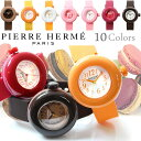 【メール便送料無料】時計 レディース 腕時計 PIERRE HERME ピエールエルメ シリコンベルト 金属アレルギー対応 ウォ…