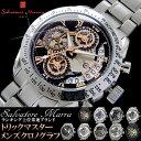 【送料無料】腕時計 メンズ クロノグラフ ウォッチ トリックマスター ブランド ウォッチ ステンレス サルバトーレマーラ Salvatore Marra SM13108 プレゼント ギフト WATCH