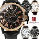 サルバトーレマーラ 腕時計 メンズ ウォッチ 時計 SM14123 アナログ Salvatore Marra ブランド サイズ調整簡単 マルチ…