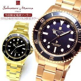 サルバトーレマーラ SalvatoreMarra ソーラー電波 腕時計 メンズ SM16103 ピンクゴールド×ブルー ゴールド×ブラック メンズ ダイバーズウォッチ 当店限定 ブランド Salvatore Marra 電波 ソーラー 防水 蓄光 ビジネス 人気 SNS