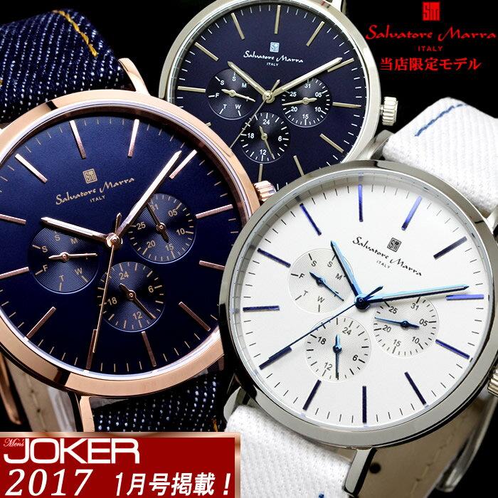 【当店独占販売】 メンズ腕時計 サルバトーレマーラ クロノグラフ Men's JOKER掲載 当店限定モデル Salvatore Marra SM16115 デニムベルト 人気 話題 プレゼント ギフト おすすめ