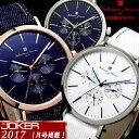 【当店独占販売】 メンズ腕時計 サルバトーレマーラ クロノグラフ Men's JOKER掲載 当店限定モデル Salvatore Marra SM16115 デニムベルト 人気 話題 プレゼント ギフ