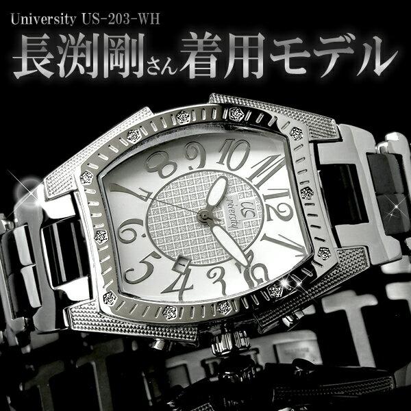 【送料無料】メンズ 腕時計 ウォッチ ブランド Univercity ユニバーシティ US-203-WH ステンレス プレゼント ギフト 人気 激安 特価 WATCH とけい うでどけい 時計【メンズ】【腕時計】【ブランド】