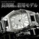 【送料無料】メンズ 腕時計 ウォッチ ブランド Univercity ユニバーシティ US-203-WH ステンレス プレゼント ギフト …