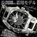 【送料無料】メンズ 腕時計 ウォッチ ブランド Univercity ユニバーシティ US-203-BK シルバー×ブラック ラインストーン ステンレス プレゼント ギフト 人気 激安 WATCH うでどけい【腕時計】【メンズ】
