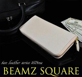 f6b2fc9fea3b 財布 メンズ 長財布 財布 ラウンドファスナー ヌメ革 ブランド BEAMZ SQUARE ビームススクエア ヌメ革