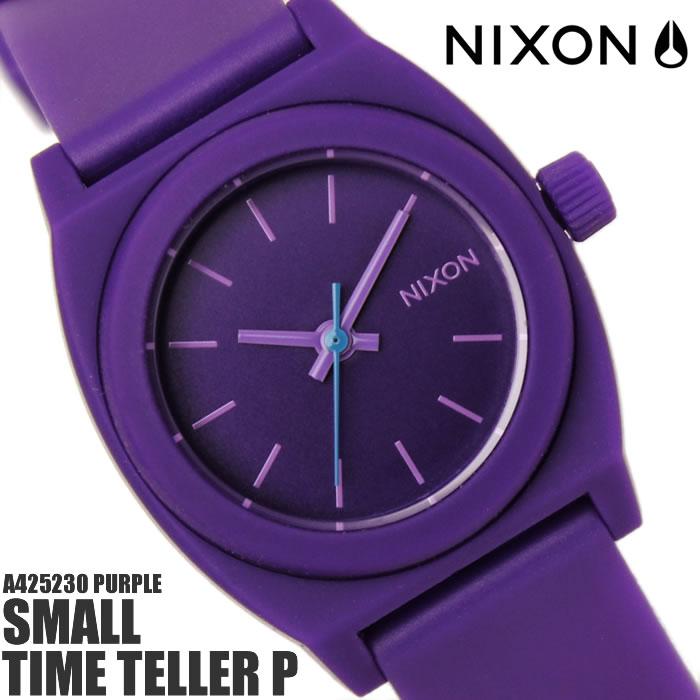 ニクソン スモールタイムテラーP A425230 NIXON 腕時計 レディース ブランド SMALL TIME TELLER P 金属アレルギー対応 パープル 紫 PURPLE プレゼント ギフト 人気 特価 激安 WATCH うでどけい【腕時計】【ニクソン/NIXON】