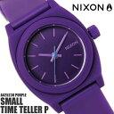 ニクソン スモールタイムテラーP A425230 NIXON 腕時計 レディース ブランド SMALL TIME TELLER P 金属アレルギー対応 パープル 紫 PURPLE プレゼント ギフト