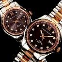 メンズ レディース ペア 腕時計 マウロジェラルディ ウォッチ ソーラー 女性 男性 電池交換不要 大人 エレガント ラッ…