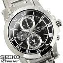 クロノグラフ セイコー メンズ 腕時計 SEIKO セイコー レア 人気 限定 ステンレス プレゼント ギフト ブランド バレン…
