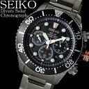 【送料無料】セイコー SEIKO 腕時計 海外モデル 逆輸入 クロノグラフ ダイバーズ ソーラー SSC015PC SSC015P1 SEIKO …