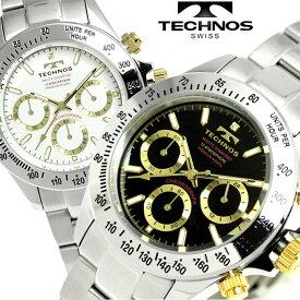 TECHNOS テクノス 限定 プレミアム 天然ホワイトダイヤ 腕時計 メンズ メンズ腕時計 クロノグラフ T4683 ホワイト ブラック T4683LB T4683LW クリスマス ギフト バレンタインデー ランキング おすすめ 激安 人気