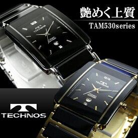 テクノス TECHNOS スクエア セラミック メンズ腕時計 TAM530 TAM530TB TAM530GB サファイヤガラス 誕生日 クリスマス バレンタインデー ギフト プレゼント MENS' 時計 とけい うでどけい ウォッチ WATCH【TECHNOS】【メンズ】【腕時計】
