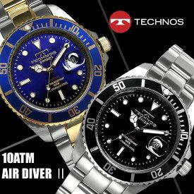 腕時計 メンズ メンズ腕時計 TECHNOS ダイバーズウォッチ テクノス 腕時計 メンズ メンズ腕時計 メンズ 腕時計 ダイバーズ ブランド TECHNOS テクノス 激安 防水 TAM629SB TAM629TN うでどけい とけい【TECHNOS テクノス】