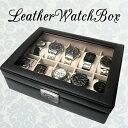 腕時計 ケース コレクションケース 時計 コレクションボックス 本革 10本 高級 レザー 高級 牛革 ウォッチケース 時計…