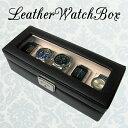腕時計 ケース コレクションケース 時計 コレクションボックス 本革 5本 高級 レザー 高級 牛革 ウォッチケース 時計…