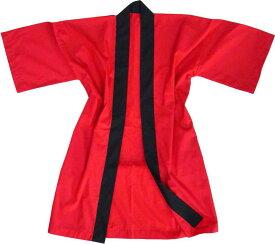 【Made in Japan】メンズ&レディス ロング法被 ロングはっぴ ロング丈 よさこい衣装 踊り衣装 ダンス衣装 無地ブロード生地 全12色 名入れ、オリジナルプリント出来ます