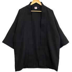 【法被】はっぴどっと東京 綾織法被 Black ブラック