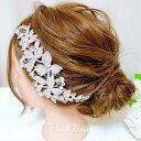 ウェディング ヘッドドレス 結婚式 ヘアアクセサリー ブライダル ウエディング 髪飾り 二次会 パーティー 花 葉 リー…