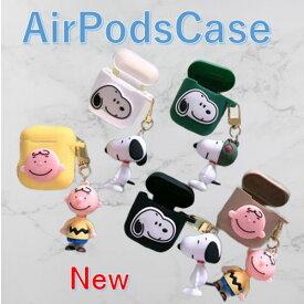 airpods1.2ケーススヌーピー キャラクター かわいい AirPods キャラクター イヤホンケース 落下防止 チャリーブラウン&スヌーピーエアポッドケース