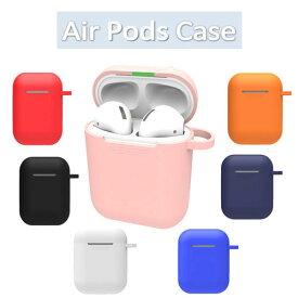 AirPods カバーケース シリコン かわいい イヤホンケース 衝撃吸収 エアポッドケース ストラップホール付き