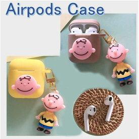 AirPods カバーケース マスコット かわいい キャラクター イヤホンケース 落下防止 キャラクターチャリーブラウンエアポッドケース