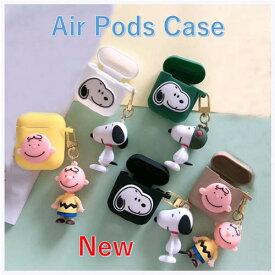 エアポッドケース マスコット かわいいAirPods キャラクター イヤホンケース 落下防止 チャリーブラウン&スヌーピーエアポッドケース