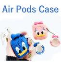 AirPods カバーケース かわいい キャラクター シリコン イヤホンケース 落下防止 リングトラップ キャラクターダック …