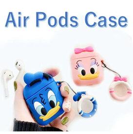 AirPods カバーケース かわいい キャラクター シリコン イヤホンケース 落下防止 リングトラップ キャラクターダック エアポッドケース