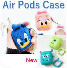 AirPods カバーケース かわいい キャラクター シリコン イヤホンケース 落下防止 リングトラップ キャラクター エアポッドケース