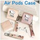 AirPods レザーケース かわいい キャラクター イヤホンケース 落下防止 キャラクタースヌーピーエアポッドケース