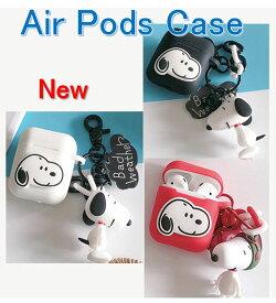 airPods ケース 1.2スヌーピー かわいい キャラクター イヤホンケース 落下防止 キャラクタースヌーピー エアポッドケース