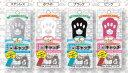 定価より65%OFF♪【メール便で送料無料】猫キャッチ 掛けるスポンジ置き 2個セット