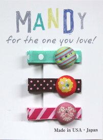 ベビー&キッズ /ヘアアクセサリー「MANDY」マンディノンスリップヘアクリップ3色セット