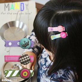 ベビー&キッズ /ヘアアクセサリー「MANDY」マンディノンスリップ ヘアクリップ3色セット