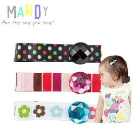 ベビー&キッズ /ヘアアクセサリー「MANDY」マンディノンスリップ ヘアクリップ3色セットジュエリー(Jセット)「レビュー多数」