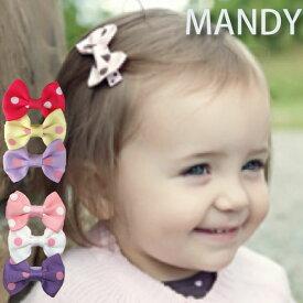 【メール便送料無料】ベビー&キッズ /ヘアアクセサリー「MANDY」マンディノンスリップ/クリップ3色セットドットリボン「10%OFFクーポンプレゼント」