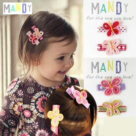 【メール便送料無料】ベビー&キッズ /ヘアアクセサリー「MANDY」マンディノンスリップ ヘアクリップ2色セットチョウチョ「レビュー多数」「10%OFFクーポンプレゼント」