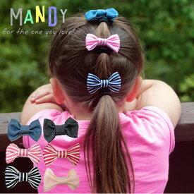 ベビー&キッズ /ヘアアクセサリー「MANDY」マンディノンスリップ/クリップ3色セットリボンセット「10%OFFクーポンプレゼント」
